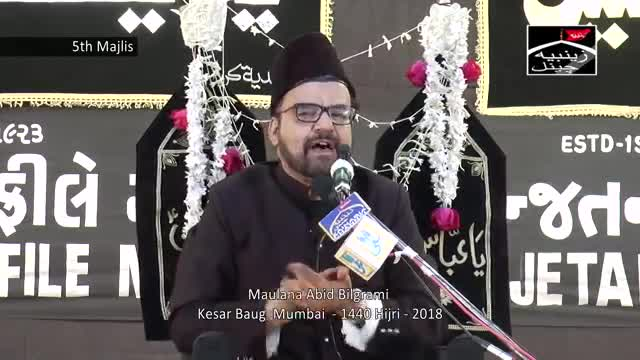 2Nd Majlis Maulana Abid Bilgrami Kesar Baugh Hall Mumbai