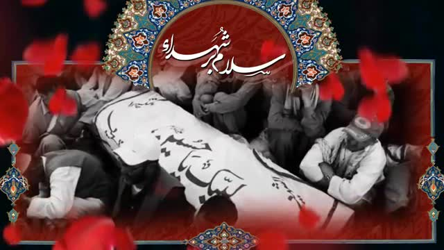 Nohay Videos - Hussainiat com