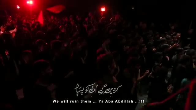 Ali Safdar Syyedi Ya Mazloom Ya Abaabdillah New Noha 2018 19