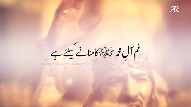 Nohay Videos - Hussainiat com