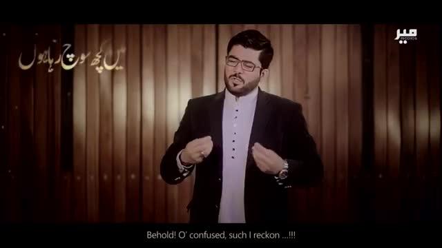 Mir Hasan Mir Channel - Hussainiat com