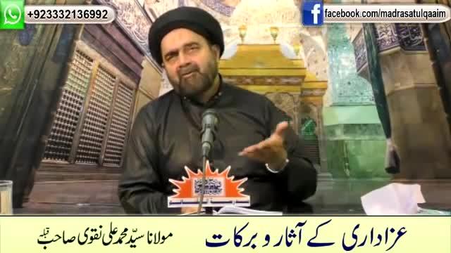 Azadari com - Hussainiat com: Majlis Nauha Muharram Azadari