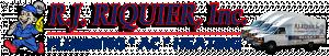 R.J. Riquier Inc.