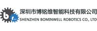 Standard_bominwell