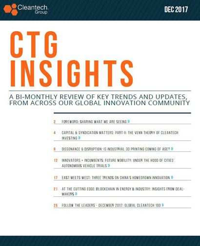 Standard_dec_insights_cover_image