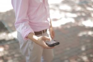 Individual Texting