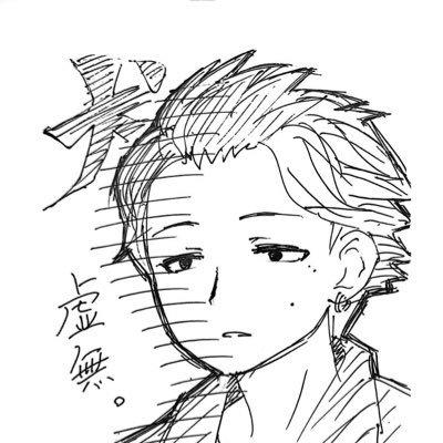 @ALERT_jp_555