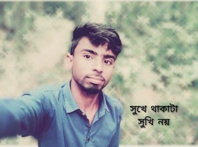 @BoshorAhmed2