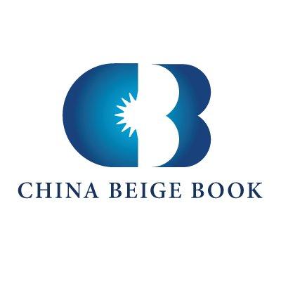 @ChinaBeigeBook
