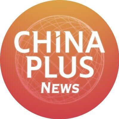 @ChinaPlusNews