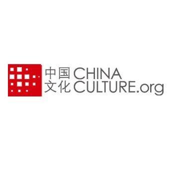 @Chinacultureorg