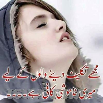 @Ek_TeRi_JuDai