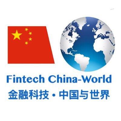 @FintechChinaW