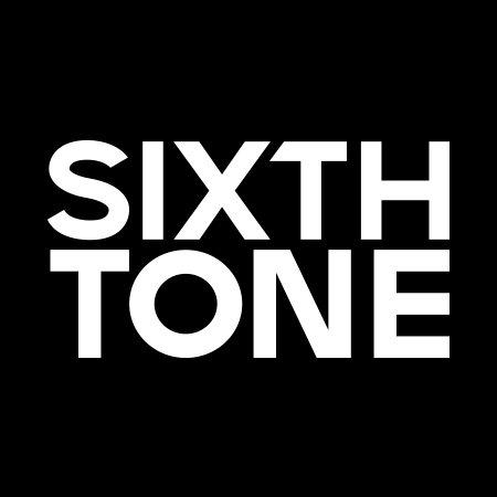 @SixthTone