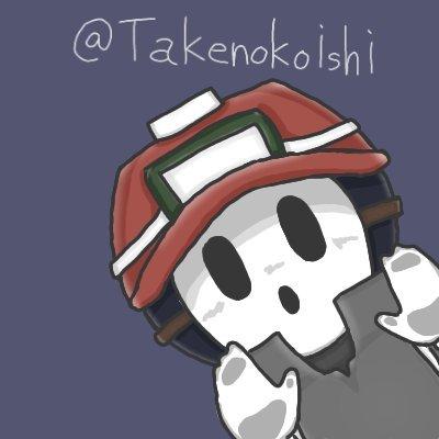 @Takenokoishi