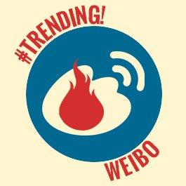 @TrendingWeibo