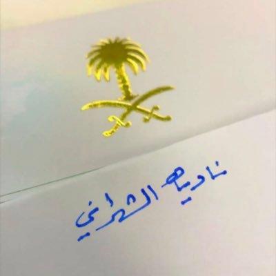 @abdullah_nadia