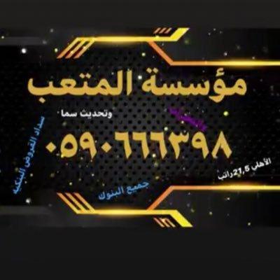 @sdaad_qrood
