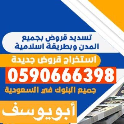 @sdad_almoteb