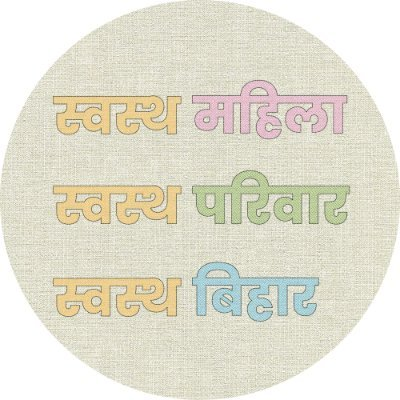 @swasth_mahila