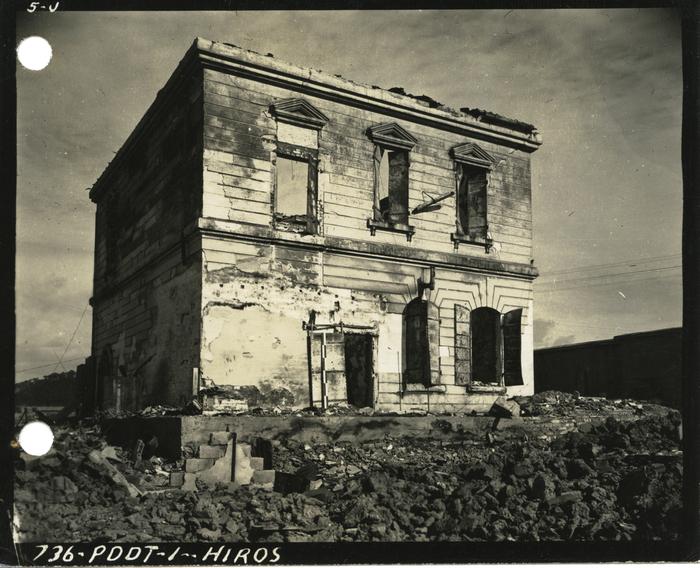 [Ruins of Geibi Bank Company, Kyobashi branch, Hiroshima]