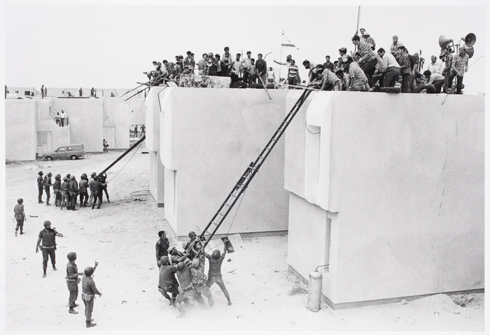 The evacuation of Yamit, Sinai