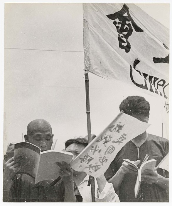 [Crowds at a political rally, Hankou, China]