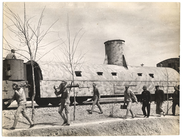 [Armored train, near the Xuzhou front, China]