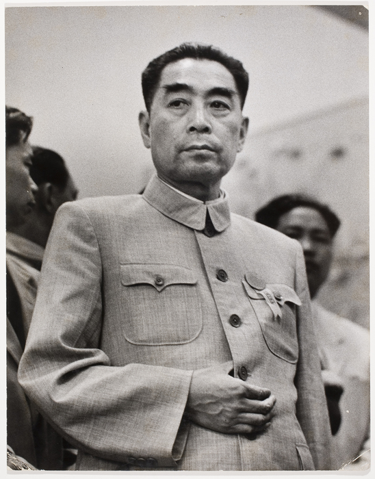Zhou Enlai, Bandung Conference | International Center of Photography