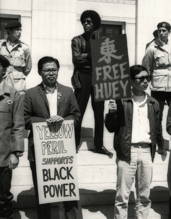 Opening day Huey Newton trial, Oakland courthouse.  Mexican American Brown Berets, Black Panther and Chinese Americans, Oakland
