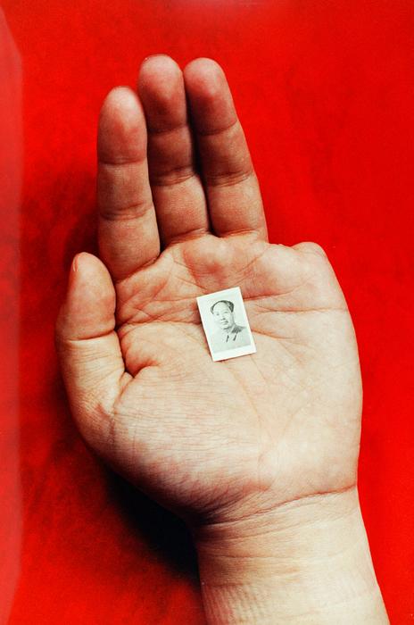 Memories (Mao)