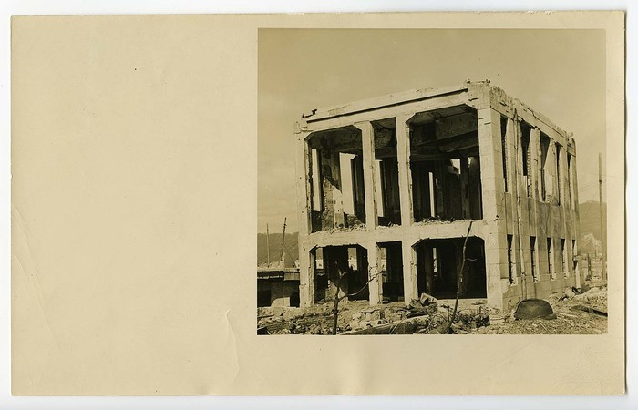 [Ruins of Red Cross Building, Hiroshima]