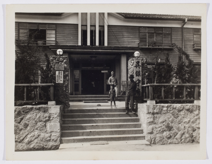 [Japanese Naval Offices]
