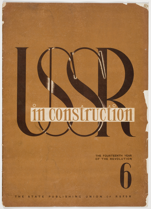 USSR in Construction