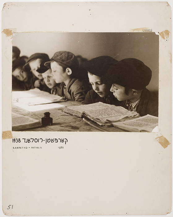 [Students sharing books in cheder (Jewish elementary school), Brod, Czechoslovakia]<br /> <br />