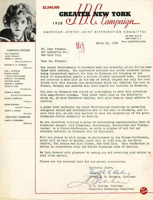 [Letter from Edward Warburg of the Jewish Joint Distribution Committee (JDC) in New York to Leon Fischer in New York]<br />