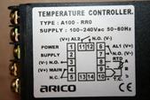Arico Type A100-RPO