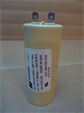 Magnetek 005-4025-PQ