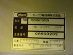 Okura 70C90N10Z09