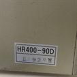 Harmo HR400-90D