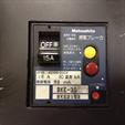 Matsushita Electric 4864B-H01