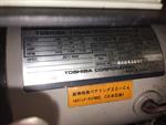 Matsui MCN-15L-93224