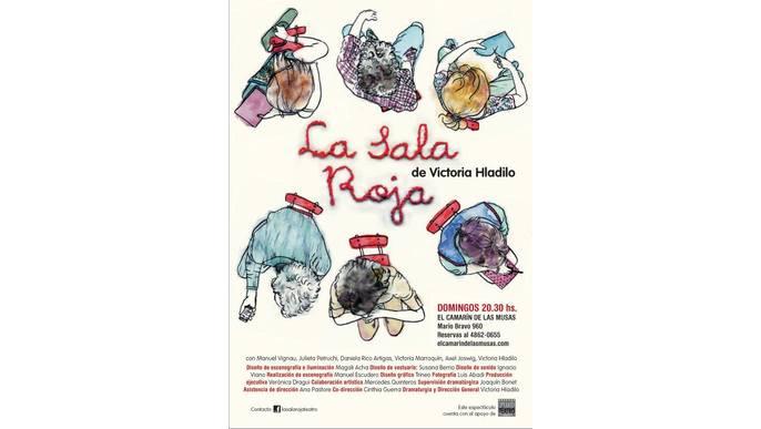 La Sala Roja viaja a España