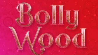Bollywood de Muscari