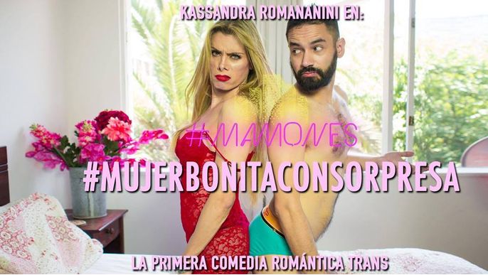 #Mamones the film