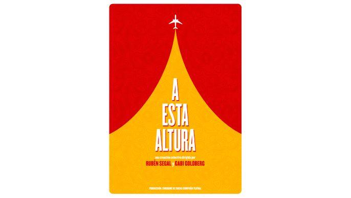 A ESTA ALTURA...