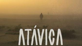 Atávica Documental