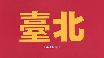 TAIPEI «El tiempo es tirano»
