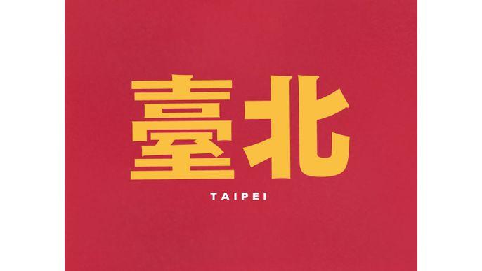 TAIPEI «Time is a tyrant»