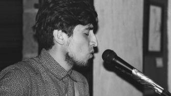 Sueños Extraños EP